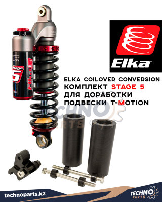 ELKA T-Motion Coilover Conversion Kit st5